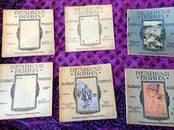 Антиквариат, картины,  Антиквариат Книги, цена 50 000 рублей, Фото