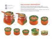 Продовольствие Рыба и рыбопродукты, цена 199 рублей/кг., Фото