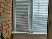 Квартиры,  Московская область Апрелевка, цена 5 490 000 рублей, Фото