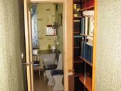 Квартиры,  Кировская область Киров, цена 1 899 000 рублей, Фото