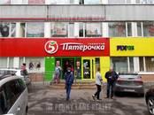 Здания и комплексы,  Москва Семеновская, цена 36 000 000 рублей, Фото