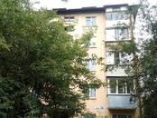 Квартиры,  Московская область Подольск, цена 2 340 000 рублей, Фото