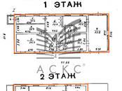 Офисы,  Москва Киевская, цена 136 450 рублей/мес., Фото