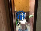 Квартиры,  Московская область Мытищи, цена 4 400 000 рублей, Фото
