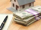 Финансовые услуги,  Кредиты и лизинг Другое, Фото