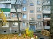 Квартиры,  Пермский край Пермь, цена 1 850 000 рублей, Фото