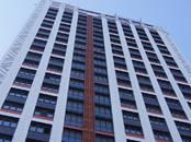 Квартиры,  Республика Башкортостан Уфа, цена 2 410 000 рублей, Фото