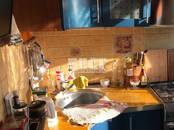 Квартиры,  Москва Новые черемушки, цена 10 100 000 рублей, Фото