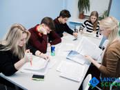 Курсы, образование,  Репетиторство Предметы средней школы, Фото
