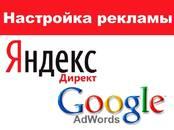 Интернет-услуги Разное, цена 4 000 рублей, Фото