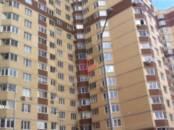 Квартиры,  Московская область Краснознаменск, цена 4 500 000 рублей, Фото