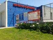 Офисы,  Алтайский край Барнаул, цена 10 000 рублей/мес., Фото