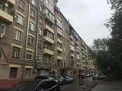 Квартиры,  Москва ВДНХ, цена 75 000 рублей/мес., Фото
