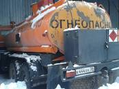 Автоцистерны, цена 237 000 рублей, Фото