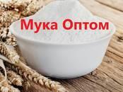 Продовольствие Другие продукты питания, цена 15 рублей/кг., Фото