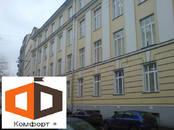 Офисы,  Москва Курская, цена 222 000 рублей/мес., Фото