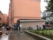 Офисы,  Москва Арбатская, цена 131 187 000 рублей, Фото