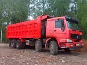 Перевозка грузов и людей Сыпучие грузы, цена 1 700 р., Фото