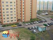 Квартиры,  Воронежская область Воронеж, цена 1 469 000 рублей, Фото