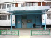 Квартиры,  Москва Царицыно, цена 8 200 000 рублей, Фото
