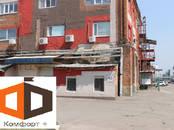 Офисы,  Москва Киевская, цена 297 360 рублей/мес., Фото