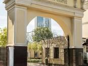Офисы,  Москва Парк победы, цена 51 296 000 рублей, Фото