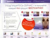 Здоровье, красота,  Здоровье Коррекция веса, цена 1 600 рублей, Фото