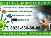 Другое... Другое, цена 1 500 рублей, Фото