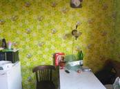 Квартиры,  Москва Нахимовский проспект, цена 8 750 000 рублей, Фото
