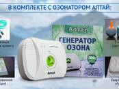 Бытовая техника,  Уход за водой и воздухом Очистители воздуха, цена 9 500 рублей, Фото