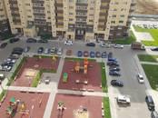 Квартиры,  Московская область Ногинск, цена 2 590 000 рублей, Фото