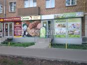 Здания и комплексы,  Москва Преображенская площадь, цена 50 000 000 рублей, Фото