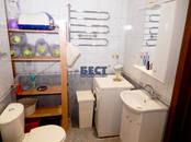 Квартиры,  Московская область Яхрома, цена 3 000 000 рублей, Фото