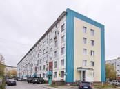 Офисы,  Камчатский край Петропавловск-Камчатский, цена 3 500 000 рублей, Фото