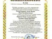 Курсы, образование Курсы по психологии, цена 5 000 рублей, Фото