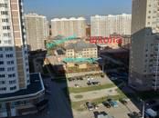 Квартиры,  Московская область Подольск, цена 3 560 000 рублей, Фото