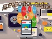 Интернет-услуги Web-дизайн и разработка сайтов, цена 1 300 рублей, Фото