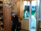 Квартиры,  Кировская область Киров, цена 1 350 000 рублей, Фото