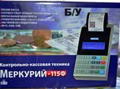Компьютеры, оргтехника Кассовые аппараты, цена 5 500 рублей, Фото
