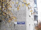 Квартиры,  Московская область Дедовск, цена 23 000 рублей/мес., Фото