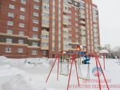 Квартиры,  Новосибирская область Новосибирск, цена 5 899 000 рублей, Фото