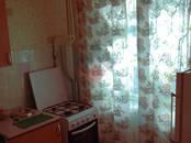 Квартиры,  Московская область Долгопрудный, цена 3 550 000 рублей, Фото