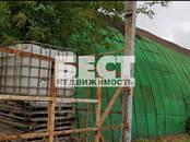 Офисы,  Москва Нагатинская, цена 160 000 рублей/мес., Фото