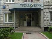 Офисы,  Москва Варшавская, цена 53 580 000 рублей, Фото