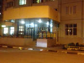 Квартиры,  Московская область Чехов, цена 2 600 000 рублей, Фото