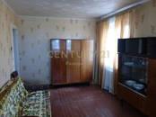 Квартиры,  Московская область Чехов, цена 2 350 000 рублей, Фото