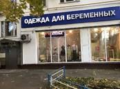 Офисы,  Москва Нахимовский проспект, цена 128 400 рублей/мес., Фото