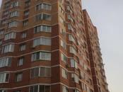 Квартиры,  Московская область Подольск, цена 3 899 000 рублей, Фото