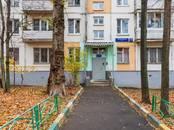 Квартиры,  Москва Новые черемушки, цена 45 000 рублей/мес., Фото