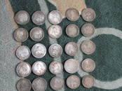 Коллекционирование,  Монеты, купюры Монеты Российской империи, цена 4 000 рублей, Фото